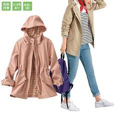 花粉が付きにくいフード付きジャケットコート