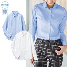 形態安定2枚組レギュラーカラーシャツ(長袖)