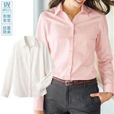 形態安定ベルカラーシャツ(長袖)