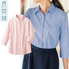 形態安定比翼前立てレギュラーシャツ(七分袖)