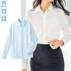 形態安定レギュラーカラーシャツ(長袖)