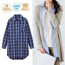 UVカット ロングシャツ