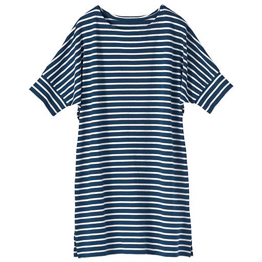 ゆったりドルマンロングTシャツ