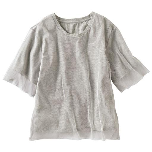 チュールレイヤードTシャツ