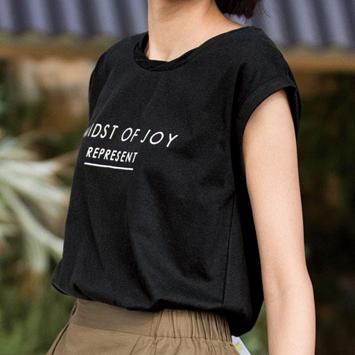 衿ねじりプリントTシャツ
