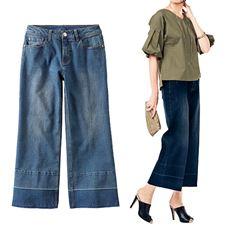 裾加工ワイドジーンズ