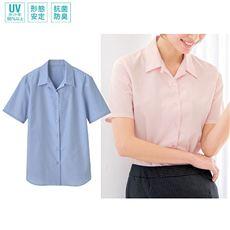 形態安定ハマカラーシャツ(半袖)