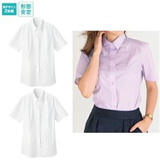 形態安定2枚組レギュラーカラーシャツ(半袖)