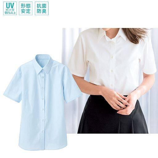 形態安定レギュラーカラーシャツ(半袖)