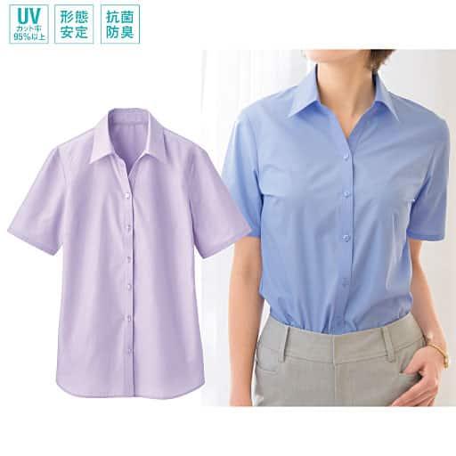 形態安定ベルカラーシャツ(半袖)