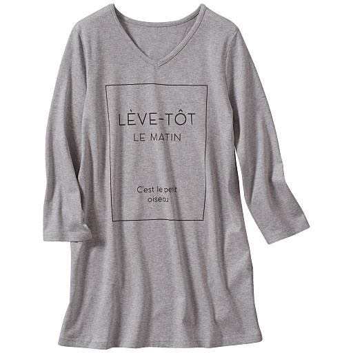 7分袖VネックプリントTシャツ