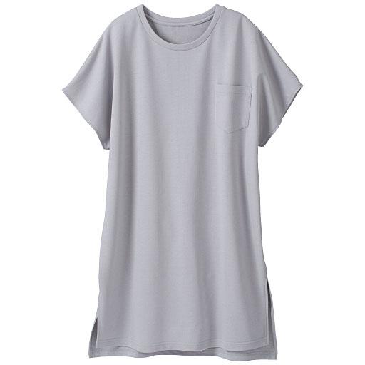 スリット入りロングTシャツ