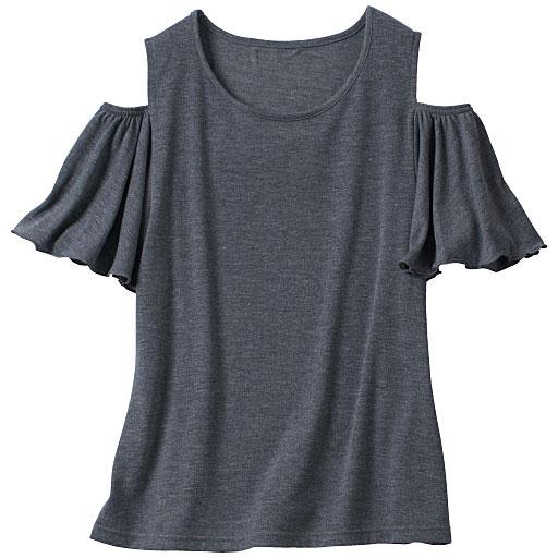 フリルオープンショルダーTシャツ