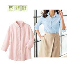 形態安定比翼前立てレギュラーシャツ(七分袖)(UVカット 抗菌防臭)