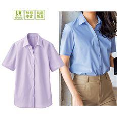形態安定ベルカラーシャツ(半袖)(UVカット 抗菌防臭)