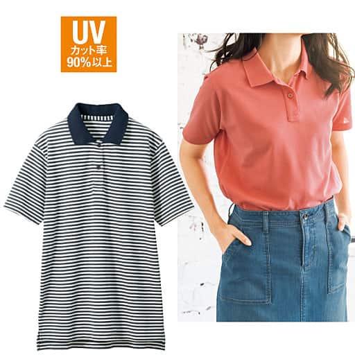 UVカットポロシャツ(半袖)