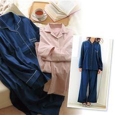綿100%のストライプサテンシャツパジャマ