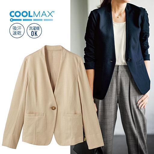 涼しい!!伸びる!!洗える!!すっきりした衿まわりが新鮮な、トレンドのノーカラーVネックジャケット。スカート・パンツを問わない丈感で、いつもと違ったジャケットスタイルに。