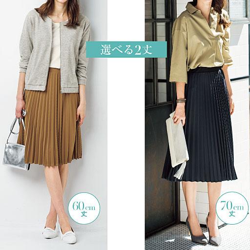 旬顔スカートでトレンドをマーク「秋めき素材&カラー」で季節を先取り