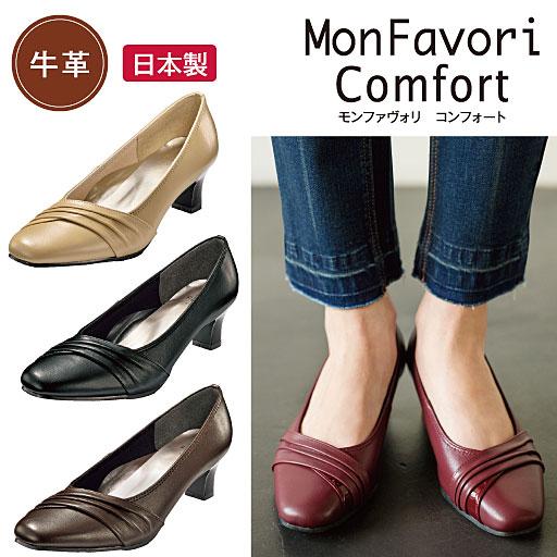 足元は「おしゃれ&快適」がマスト!!◎3E・5E ワイズが選べ、フィットする快適な履き心地。ほどよい高さのヒールで全身のバランスをアップさせつつ、足馴染みがよく快適な履き心地で毎日使いに最適なヒール靴です。