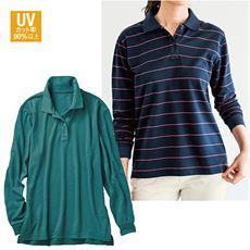 UVカットポロシャツ(長袖)
