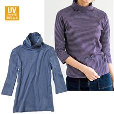 UVカットルーズネックTシャツ(七分袖)