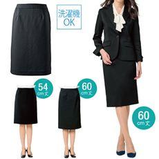 スカート丈が選べるスーツタイトスカート