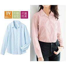 形態安定ハマカラーシャツ(長袖)
