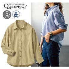クイーンコット レギュラーシャツ