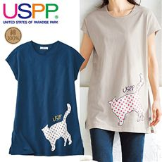 ネコプリントロングTシャツ(USPP)