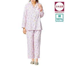 二重ガーゼシャツパジャマ(綿100%・日本製)