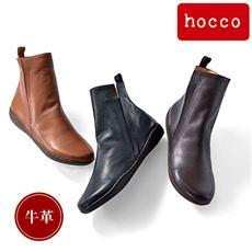 レザーショートブーツ(hocco)牛革