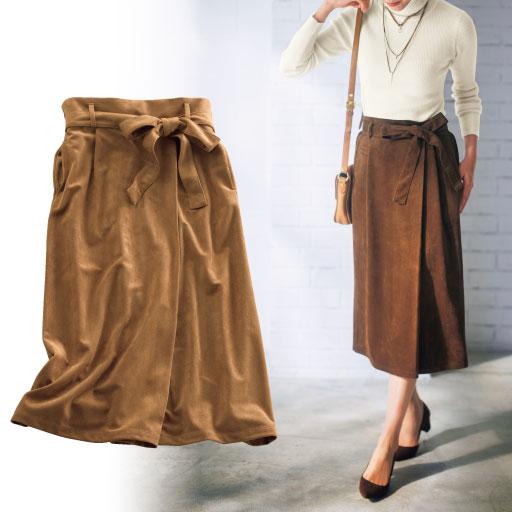 冬素材×旬顔デザインが魅力のフェイクスエードラップスカート。