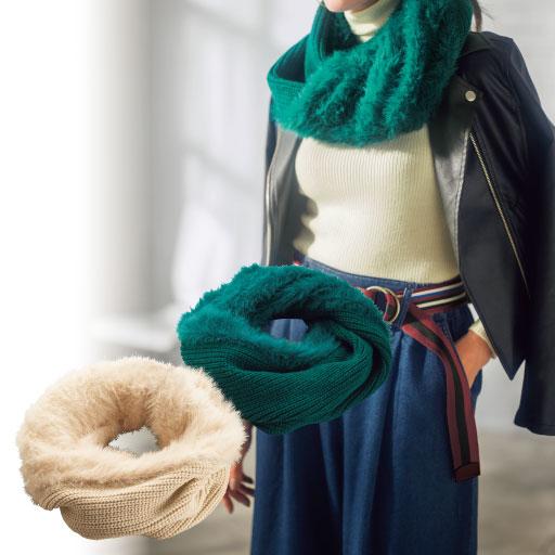 ふわふわ異素材使いがポイントのニットスヌード。ねじった形状で毛足の長いふわふわ感とアゼ編みの両方をバランスよく楽しめます。寒い季節の首元をあったかわいく演出。