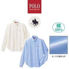 POLO BCS オックスフォード・綿100%長袖シャツ・ブラウス(スクール・制服)