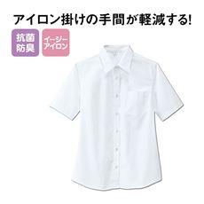 抗菌防臭&イージーアイロン加工 半袖シャツ・ブラウス(スクール・制服)