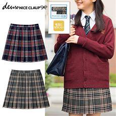 deux NICE CLAUP 抗ピル加工付きチェック柄プリーツスカート(スクール・制服)