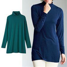 スマートヒートルーズネックロングTシャツ(S~5L・静電気防止・吸湿発熱・吸汗速乾)