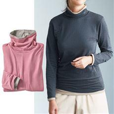 スマートヒート2枚仕立てルーズネックTシャツ(S~5L・静電気防止・吸湿発熱・吸汗速乾)