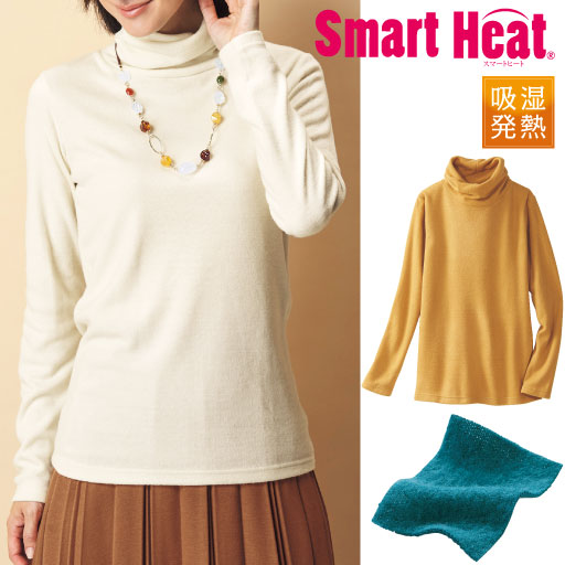 スマートヒート ルーズネックTシャツ(吸湿発熱)