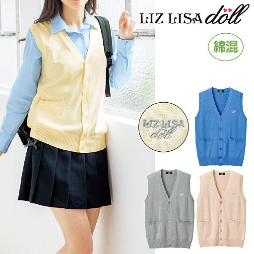 LIZ LISA doll Vネックニットベスト(スクール・制服)