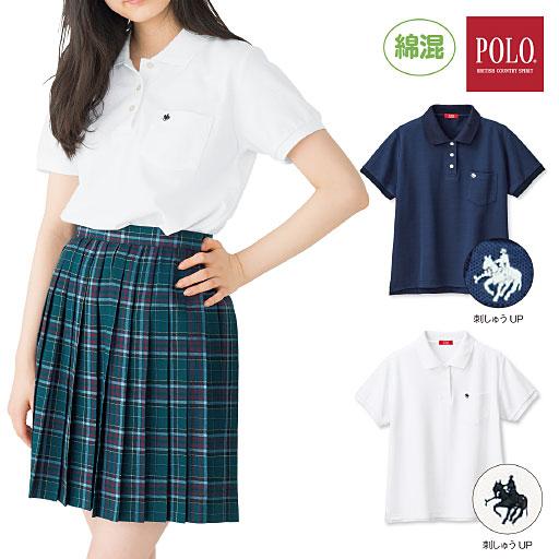 POLO BCS 半袖ポロシャツ(スクール・制服)