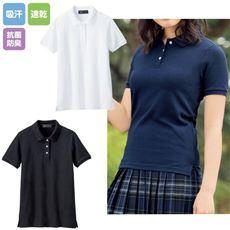 ポロシャツ(吸汗・速乾・抗菌防臭)