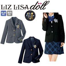 LIZ LISA doll 撥水・防汚加工付きブレザー(スクール・制服)