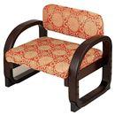 思いやり御前座敷椅子 - セシール