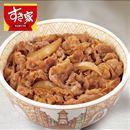 「すき家」牛丼の具 - セシール