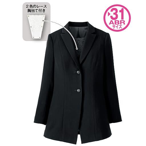 【SALE】 【レディース大きいサイズ】 ロングジャケット(胸当て付き)の通販