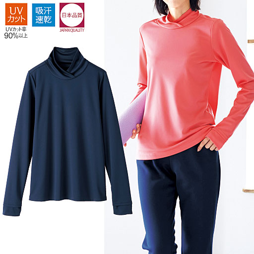 【SALE】 【レディース】 指穴付きメッシュTシャツの通販