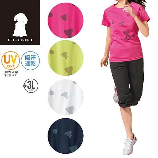 【SALE】 【レディース】 半袖プリントTシャツ(エルジュ)の通販
