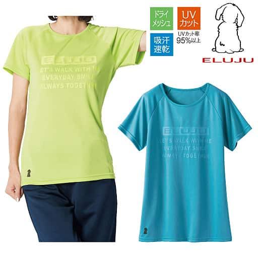 【レディース】 半袖プリントTシャツ(エルジュ)